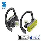 【ifive】IPX6真無線對耳藍牙耳機(蘋果綠)