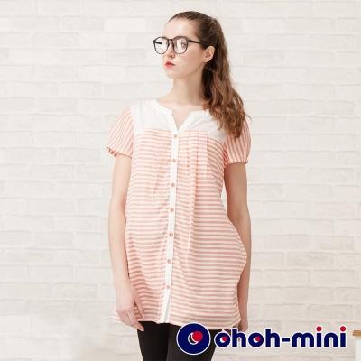 ohoh-mini 孕婦裝 條紋小V領壓摺孕婦上衣-2色