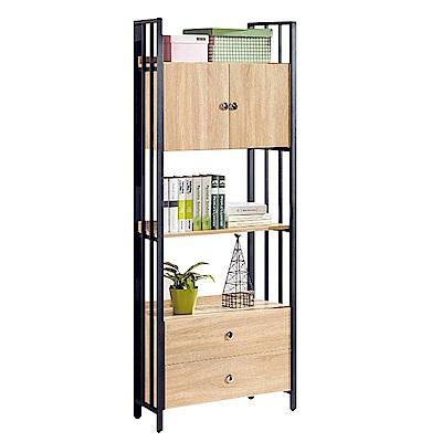 Boden-鋼妮2.8尺半開放式二抽書櫃/展示櫃-84x40x203cm