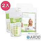【ARDO安朵】直立式/母乳袋/儲存袋/保鮮袋/拉鏈袋(180ml,20入)x2盒