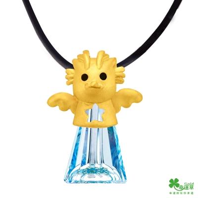 幸運草 幸福龍黃金/水晶墜子 送項鍊