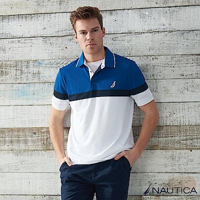 Nautica  夏日撞色短袖POLO衫 -藍白