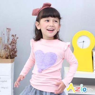 Azio Kids 童裝-上衣 毛毛紫色愛心荷葉長袖上衣(粉)