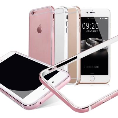 CB Apple iPhone 7 / i7 4.7吋 彈Q金屬框手機殼