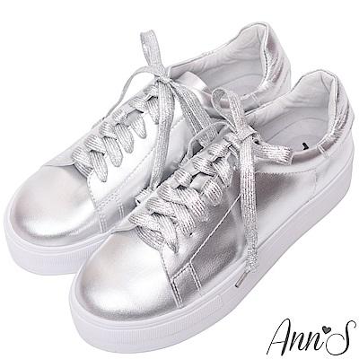 Ann'S激瘦第三代!!!全真牛皮休閒綁帶厚底小白鞋-銀