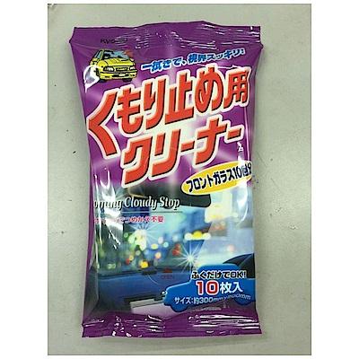 WAVA 日本KYOWA車用清潔紙巾(車窗防霧)10枚入