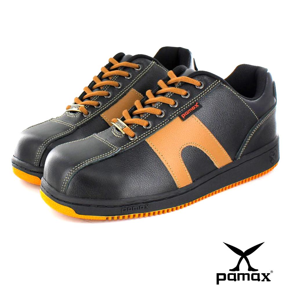 PAMAX 帕瑪斯【超彈力氣墊、止滑安全鞋】休閒型防滑工作鞋、專利止滑鞋