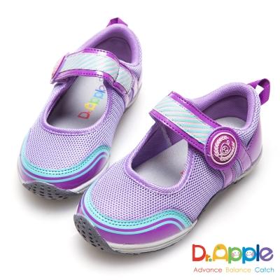 Dr. Apple 機能童鞋 運動風元素女孩涼童鞋-紫