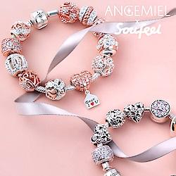 SOUFEEL 925純銀珠飾 均一價$499