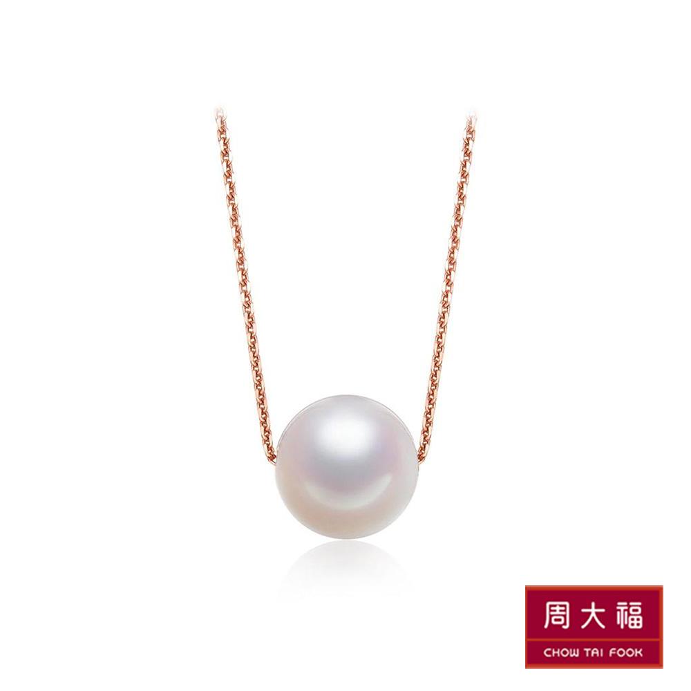 周大福 簡約單顆珍珠18K玫瑰金項鍊