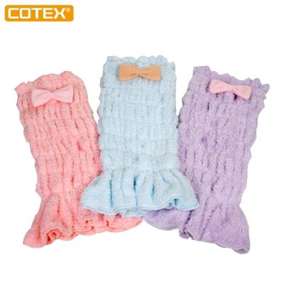 COTEX 美人魚造型保暖肚圍包巾 懶人包巾