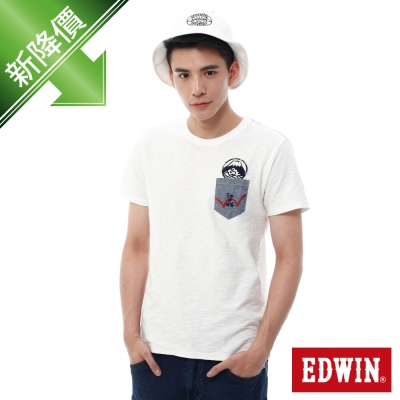 EDWIN  江戶勝 江戶口袋短袖T恤-男-米白