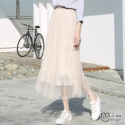 百褶蕾絲拼接網紗中長裙 杏色-mini嚴選