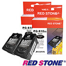 RED STONE for CANON PG-810XL[高容量]墨水匣(黑色×2)