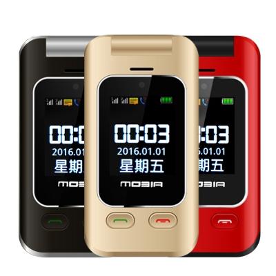 摩比亞MOBIA M800 2.4吋3G摺疊機(全配)