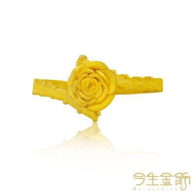 今生金飾 玫瑰語戒 純黃金戒指