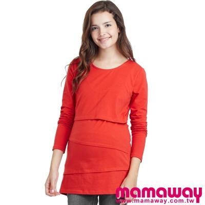 Mamaway-假三層棉質百搭孕婦裝-哺乳衣-共二