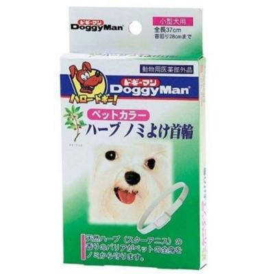 DoggyMan 犬用天然草本精油防蚤項圈 S號