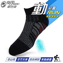 蒂巴蕾for man運動機能登山襪