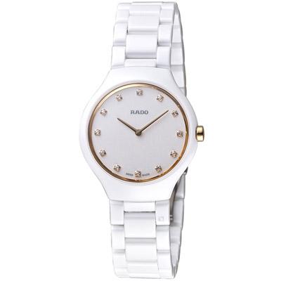 雷達錶 RADO True Thinline真薄簡約時尚陶瓷女腕錶-白/30mm