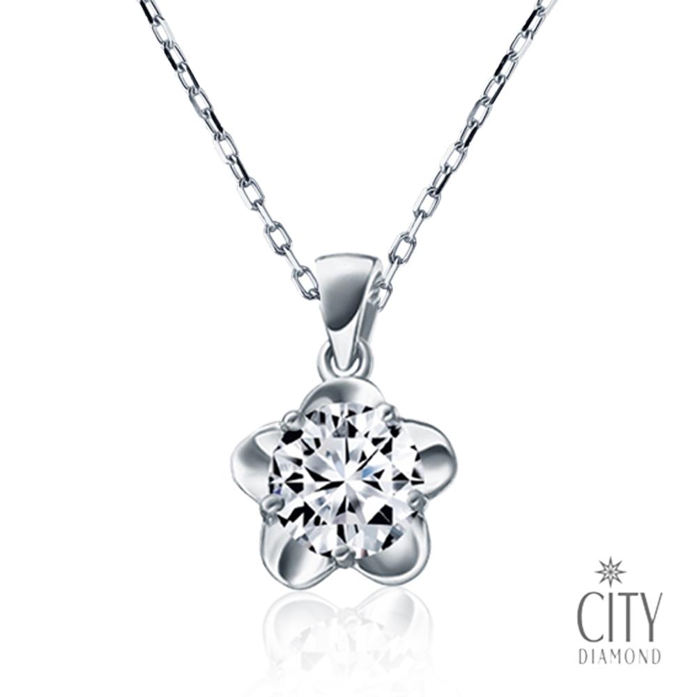 City Diamond引雅『梅花物語』40分鑽石項鍊鑽墬
