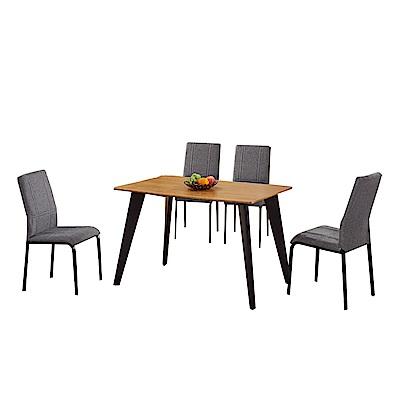 AT HOME - 木質設計4 尺餐桌椅組-一桌四椅 120x80x75cm