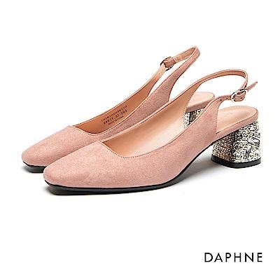達芙妮DAPHNE 跟鞋-水鑽鑲嵌絨布繞踝挖空高跟鞋-粉紅