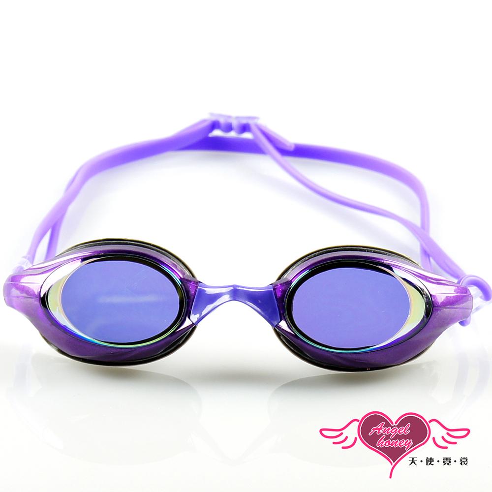 天使霓裳 抗UV防霧休閒泳鏡(8300-紫F)