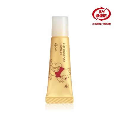 ettusais護唇精華液-冬季限定蜂蜜-10g