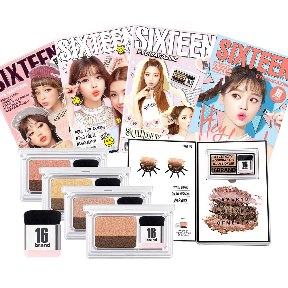韓國16brand迷你雜誌炫彩雙色漸層眼影盤四款