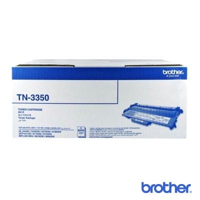 兄弟 Brother TN-3350 原廠超高容量黑色碳粉匣