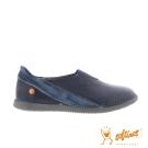SOFTINOS (女) 拼接牛皮休閒鞋-藍