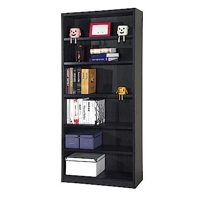 品家居 多莉絲2.7尺木紋開放式書櫃-80x30x180cm免組
