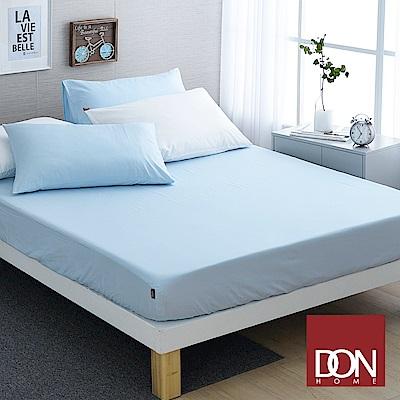 DON極簡生活-純粹藍 加大三件式200織精梳純棉床包枕套組