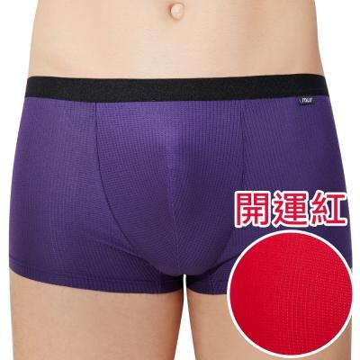 SOLIS 鋅能量系列M-XXL素面貼身四角男褲(開運紅)