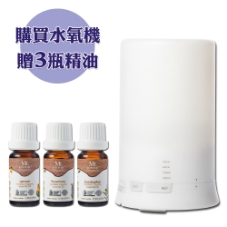 Mt.retour香氛水氧機+贈澳洲原裝有機純精油10mlx3瓶