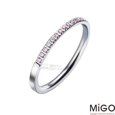 MiGO-思念戒指(粉)