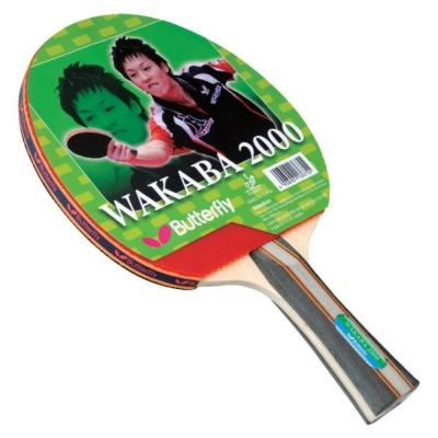 【Butterfly】貼皮負手板 WAKABA 2000