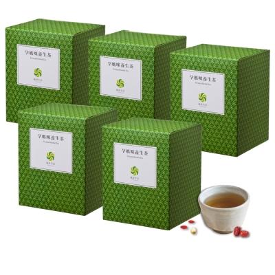 風車生活-幫助孕期健康維持-孕媽咪養生茶5盒-每盒