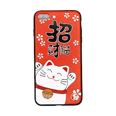 PKG IPHONE 7PLUS/8PLUS 保護套(2018開運系列-招財貓-...