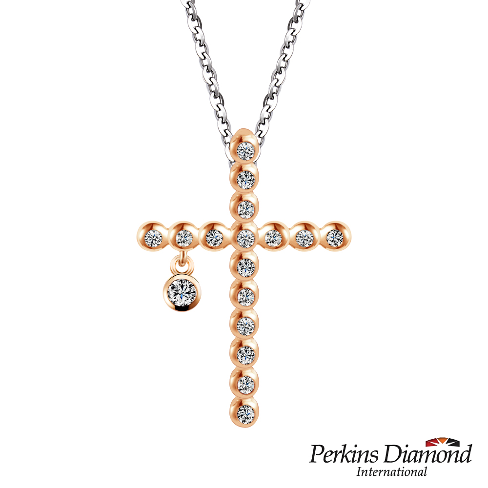 PERKINS伯金仕十字架系列0.09克拉鑽石項鍊