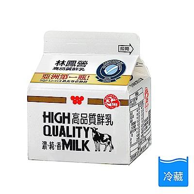 林鳳營鮮乳全脂 228ml 六瓶組