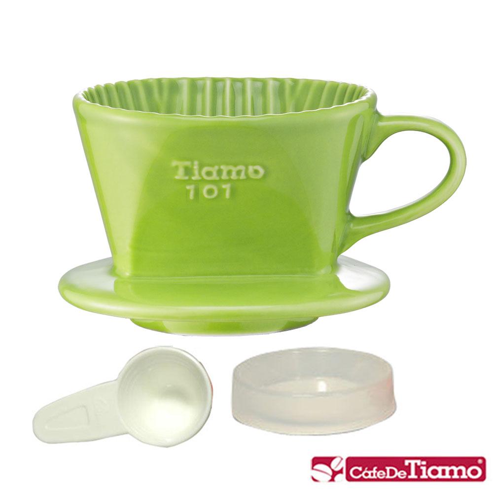 Tiamo 101陶瓷咖啡濾器組附滴水盤量匙(綠色)(HG5484)