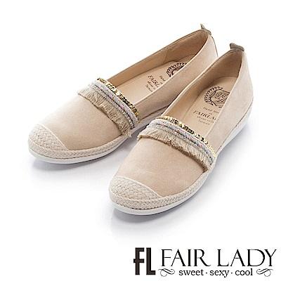 Fair Lady Soft Power軟實力 花邊教主樂福休閒鞋 米