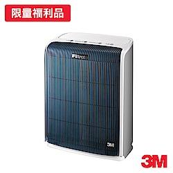 【福利品】3M淨呼吸極淨型10坪空氣清淨機 FA-T20AB(適用5.5~13坪)