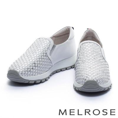 休閒鞋-MELROSE-配色編織造型全真皮厚底休閒鞋-白