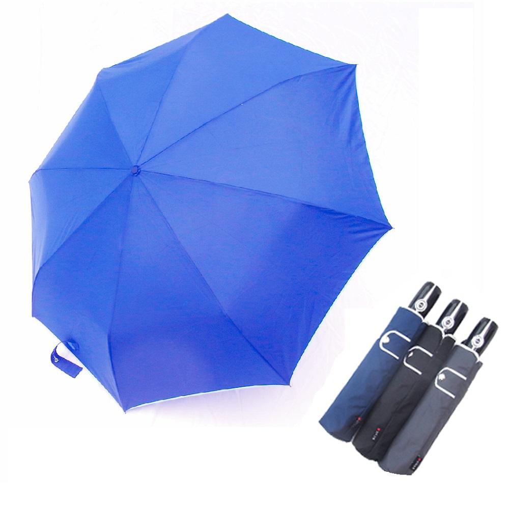 好傘王 自動傘_超帥氣超撥水自動開收日系型男傘(運動藍色)