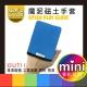 可力優 mini 磁土手套【淺藍色】 product thumbnail 1