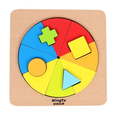 【W-o2d】Ming Ta 學齡前益智形狀認知組