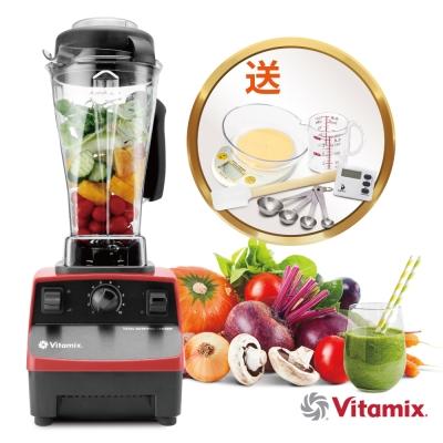 美國Vita-Mix TNC5200 全營養調理機(精進型)-紅-公司貨